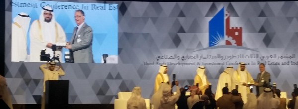 The third Al-Fujairah conference for Real Estate Investment