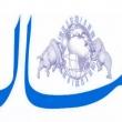 الاتحاد الدولي للعقار يناقش الترويج الإلكتروني لتنشيط السوق المصري