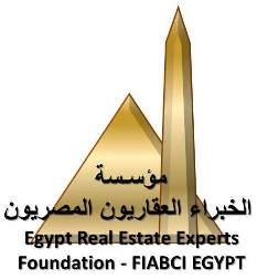 Egreef logo s