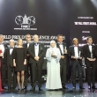 FIABCI World Prix d'Excellence Awards 2019